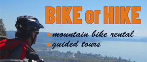 bike-or-hike-logo